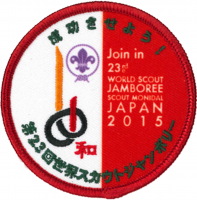 23wsj_patch